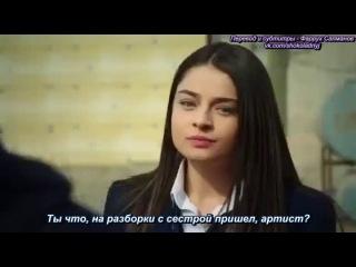 Karagül (Черная роза) - анонс 38-ой серии с русскими субтитрами