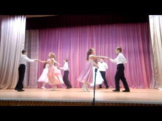 вальс на День матери (танцуют пятиклассники)