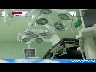 В Перми врач избил беспомощного пациента прямо в палате.