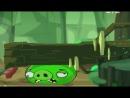 Злые птички / Angry Birds Toons 4 серия