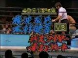 Owen Hart in NJPW (1988)