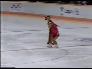 Peggy Schwarz-Alexander Koenig (GDR). Figure Skating Pairs LP