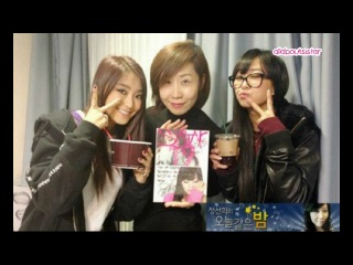 130215 HyoLyn - Emotions Destiny Child (14s) @ SBS Power FM Jung Seon Hee's A Night Like Today