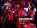 музыкальный канал MUSIC BOX UA о открытии beach club ПЛЯЖ №1 (Новая территория) в Евпатории