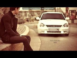«С моей стены» под музыку Azeri ღ•°ღ•° ღ•°ღ•°ღ Кызы - seni sevdim, oldum peshman...yalanci sevgi!♥. Picrolla