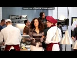 «Кухня на СТС» под музыку Песня из  -
