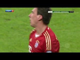 Futbik - Бавария – Боруссия Д 2
