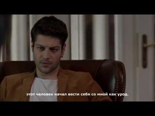 Кузей Гюней / Kuzey Guney 70 серия 1 часть (Вшитые субтитры) (Vk.com)