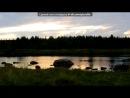 «Водла.Тихая моя родина...» под музыку Анна Широченко - Н.Рубцов Тихая моя родина.