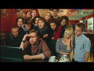 Любовь на миллион (2013 год) - 8