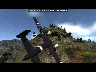«war thunder» под музыку Two Steps From Hell -  Strength Of A Thousand Men (Instrumental Core Remix). Picrolla
