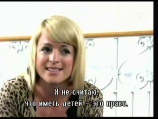 Секс Обучение / The Sex Education Show — 1 Сезон, Эпизод 4