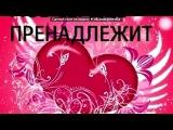 «Красивые Фото • fotiko.ru» под музыку DJ Gen - Посмотри малышка,твои глаза растают для меня. Все мои слова,как солнце для тебя. Lady ты прекрасна,ты лучик солнца, счастья на земле, Свет в моей душе, искра в любви к тебе. So оahu icy lady So icy for my love Oahu no sexy lady Icy for my. Picrolla