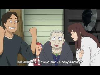 Могучая Берди / Birdy the Mighty Decode / Tetsuwan Birdy Decode - 2 сезон 1 серия (Субтитры)