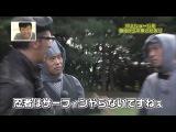 Gaki no Tsukai #1027 (2010.10.24) - Not quitting yet!!