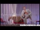 Бюро счастья (мюзикл, 1998)