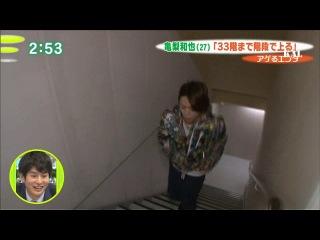 [TV] 20130523 - Kame Part