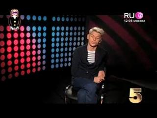 Жанна Фриске «Иконы стиля» (Топ Лист RU.TV)