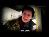 Наталья морская пехота и Зелёный Слоник