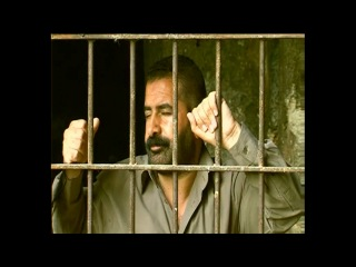 Kismet Yildiz - Êmir Çu (Amr Chu) HD-2012