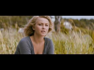 «Тихая гавань» ( Safe Haven) США . 2013 Трейлер «Тихая гавань» — романтическая мелодрама с элементами триллера
