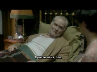 Call the Midwife / Вызовите акушерку - 2 сезон 6 серия - RUS SUB