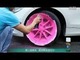 Искусственный каучук для покраски дисков и кузова автомобиля - AUTOMODDING.RU