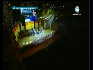 Концерт ко дню независимости Казахстана 2013год выступила перед Президентом самые яркие дни в моей жизни