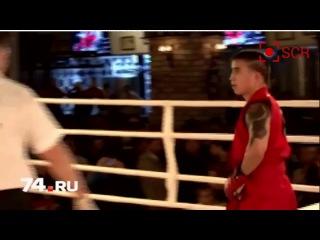 Najmidin Sobirov UNIFIGHT 20 11 2013