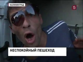 Что это за слово? По русски скажите!