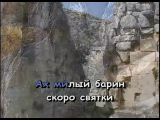 Надежда Кадышева - Вот мчится тройка почтовая