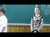Сценка с праздника в школе))))))) КВН