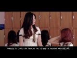 [MV] NC.A - My student teacher / Мой учитель-практикант