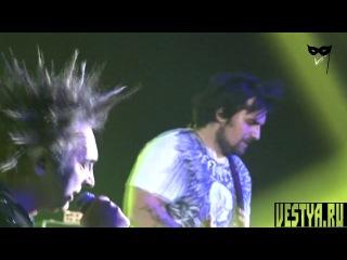 Король и шут - концерт в лужниках (28.04.2012)