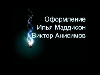 Обзор мультфильма Наша Маша и волшебный орех