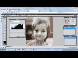 GiveFoto.ru Видео - учебник 6. Инструмент корекции - уровни.