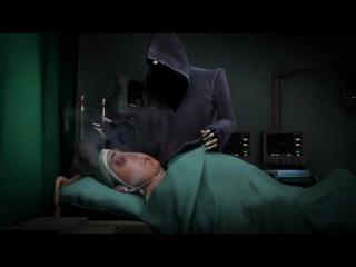 смерть как она есть