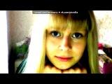 Webcam Toy под музыку M$ PuP$ &amp F1ns &amp T1One - Розы (NEW 2013) new , баста и Гуф m 2013, Eminem ft. 50 Cent , club, Доминик Джокер, Иван Дорн, M()eSTRo, Dino MC 47 feat. Бьянка, Птаха а.к.а Зануда, Slim, MC 77 prod. , h1Gh, Shot, Nebo7, dom!No, Fahmi Kavabanga , depo , kolibri , rider , тбили кто . Picrolla
