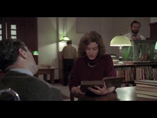 Отрывок из фильма Пробуждение (Awakenings) 1990 г.