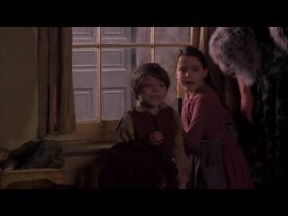 Духи Рождества 1999