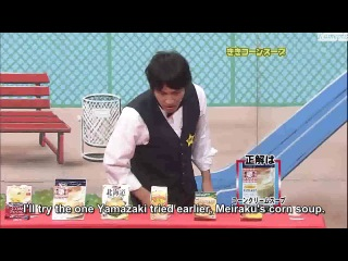 Gaki no Tsukai #984 (2009.12.13) — Kiki 26 (Corn soup) ENG subbed