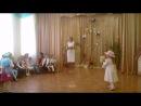 8 марта в детском саду танец с куклой