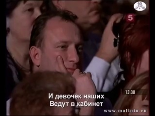 Поручик Голицын - Александр Малинин (2011)  A.Malinin, Poruchik Golitsyn