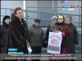 Почта России - Псковская область 20 ГОС