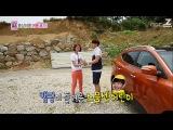 Молодожёны / We Got Married - Тэмин и НаЫн 13 эпизод; Джин Ун и Чжун Хи 24 эпизод