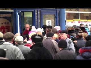 Открытие АТБ в Снигиревке 27.11.2013.