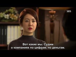 [clubfate] Золотая империя / Empire of Gold 10 серия (2013)