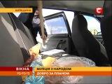 25.03.2013 Новости СТБ