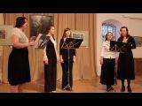 Звучі Дочі (Звучи дочи) - Единородный (Пасхальный концерт 2012)