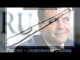 Со стены Четкие приколы D под музыку DJ Smash feat. MMDANCE - Суббота (Radio Edit). Picrolla